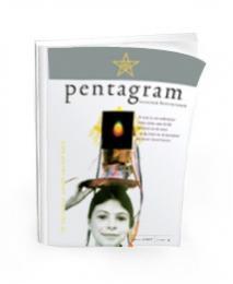 Пентаграм - бр. 3/2011